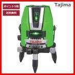 タジマツール(tajima) ZEROG-KJYSET ゼロジーKJY 受光器・三脚付セットグリーンレーザー