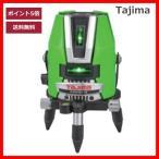 タジマツール(tajima) ZEROG-KYRSET ゼロジーKYR 受光器・三脚付セットグリーンレーザー