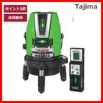 タジマツール(tajima) ZEROGN-KJY  NAVIゼロジーKJY 本体のみグリーンレーザー