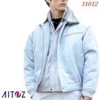 裏ボア防寒ブルゾン「アイトス 11012」シャープなストライプ