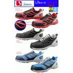 【シモン】安全靴【simonLS411】軽量スニーカー/サイズ24.0〜29.0センチ