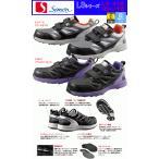 【シモン】マジック式安全靴【simonLS418】マジックタイプ/サイズ24.0〜29.0センチ