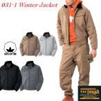 綿100%防寒ジャケット「タフ 031-1」中綿&フリースボア