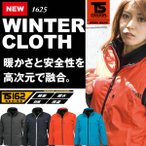 軽量防風防寒ジャケット「TSデザイン 1625 ライトウォームジャケット」暖かさと軽量・安全性を高次元で融合