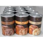 パンの缶詰 缶deボローニャ12缶セット(プレーン、メープル、チョコ各4缶)  非常食 保存食