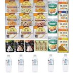 非常 防災 食品 5年保存 安心の5日分セットB  尾西のごはん&美味しい防災食&パンの缶詰&えいようかん