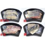 能登<岡田商店>無添加味噌粕漬け4種8切セット 銀だら、赤魚、鮭、鯖