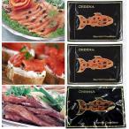 鮭魚 - こだわりのスモーク サーモン3種セット
