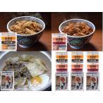 吉野家「牛どんぶりの具3種9食セット」(牛丼の具、牛焼肉丼の具、牛すき)