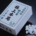 くず粉 極上本葛 国産 1kg×1箱 業務用◇山福
