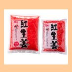紅生姜(千切り) 1kg×10袋(計10kg)×1箱 業務用◇光商