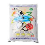 新米 無洗米あきろまん(平成28年産・広島県産)5kg