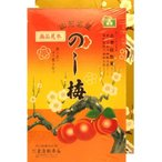 山形銘菓 「のし梅」【15枚(箱)】
