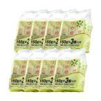 送料無料 パックごはん つや姫 レンジパック 【150g×24パック入(8セット)】特別栽培米 ブランド米 つやひめ 米 非常食 レトルト