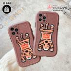 ショッピングくま ストラップ iPhone8/iPhone7 iPhoneケース シリコン レザー おしゃれ 北欧風 iPhone8Plus/7Plus iPhone6s/6 6sPlus/6Plus シカ シロクマ クジラ サボテン ネックストラップ