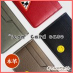 パスケース 本革 レザー かわいい カードケース おしゃれ 定期入れ icカード 電子マネー ケース キャラクター にこちゃん