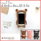 iPhone8/iPhone7 ケース シリコン ケース かわいい 人気 クマ iPhone8/7Plus 6s/6 6sPlus/6Plus SE/5s/5 アイフォン7ケース おしゃれな iPhoneケース