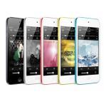 【値下げしました】iPod touch 64GB[第5世代]