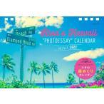 """【当店限定特典付き】先行予約:Risa's Hawaii """"PHOTOESSAY"""" CALENDAR 2022(仮)/小笠原リサ"""