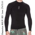 ウェットスーツ  DEPACTUS(ディパクタス)MEP.001 1mm 長袖タッパ ジャケットBLACK サイズ:S
