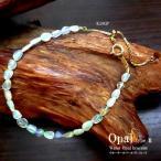 ハワイアンジュエリー ブレスレット オパール type2 パワーストーン 透明感のある虹色の ウオーターオパール レディース アクセサリー be004