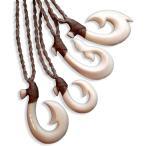 ボーンカービング フィッシュフック ネックレス 「ワンランク上の選べるボーンフック」 ハワイアンジュエリー ペアネックレス も最適 メンズ レディース bon081
