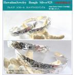 ハワイアンジュエリー「波と花の カットアウト カフ バングル」6mm 8mm 10mm 12mm 幅からお選び下さいhb001