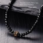 ブラックスピネル ネックレス Laniakea ブランド ハワイアンジュエリー ヘビータイプ 5mm幅 極太 メンズ スクロール パワーストーン ネックレス jyu046