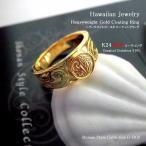 ハワイアンジュエリー リング K24 純金 コーティング ラウンド プレミアム 「厚み彫り共にしっかりしたヘヴィウエイト」Surgical Stainless316L ksf019