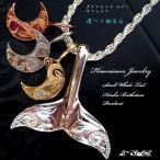 ハワイアンジュエリー ネックレス 誕生石 ホエールテール  ホアカ スクロール  ペンダント メンズ  レディース アクセサリー nk010