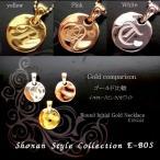 Yahoo!Shonan Style Collection E-BOSイニシャル ラウンド ゴールド ネックレス  文字刻印無料 イエローゴールド ピンクゴールド ホワイトゴールド K10 K18 あなたのお守りに ord012」