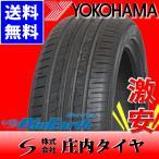 ヨコハマ BluEarth AE50 225/50R17 94W SUMMER 1本価格 山形発