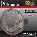 大型 低床 Shone製 FORGED トラックアルミホイール 19.5×6.75 JIS規格 オフセット+147mm 8穴 12本価格 山形発