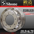 大型 低床 Shone製 FORGED トラックアルミホイール 19.5×6.75 ISO規格 オフセット+147mm 8穴 1本価格 山形発