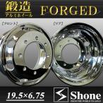 大型 低床 Shone製 FORGED トラックアルミホイール 19.5×6.75 ISO規格 オフセット+147mm 8穴 8本価格 山形発