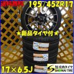 ヨコハマ 195/65R15  91S ブルーアース E52 SUMMER 4本 アルミホイール付