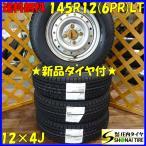 中古 ミシュラン LATITUDE TOUR HP 265/60R18 SUMMER 4本価格 トヨタ純正アルミホイール付 山形発