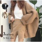 セーター カーディガン レディース 冬 ボリューム袖 厚手 トップス コート ゆったり 無地 前開き キレイめ かわいい アウター ニットウェア 20代 30代 40代 新作