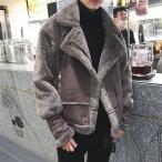 メンズコート ショートコート おしゃれ アウター 暖かい 皮毛一体 男性用 毛皮コート ファーコート フェイクファー 厚手上着 男性用 カジュアル ゆったり