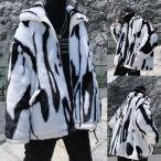 毛皮コート おしゃれ メンズコート ファーコート フェイクファー ショートコート 男性用 お兄系 保温 防風 アウター ジャケット 柔らかい 大きいサイズ