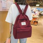 旅行 アウトドア 中学生 高校生 リュックバッグ カバン 女の子 リュック リュックサック レディース マザーズ おしゃれ 通勤 通学 大容量 キャンバスリュック 鞄