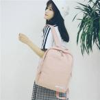 可愛いバッグ 旅行 アウトドア 女の子 キャンバスリュック マザーズ かばん 大人リュック レディース 大容量 中学生 リュックサック 高校生 リュックバッグ