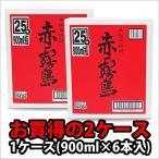 赤霧島 25度 900mL(6本入り) 2ケース販売で全国送料無料!