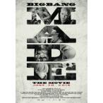 BIGBANG - BIGBANG10 THE MOVIE 'BIGBANG MADE' POSTER SET