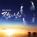 赤道の男 OST KBS ドラマ