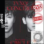 �����ܸ�����աۡڥ꡼�����ALL��TVXQ ! CONCERT CIRCLE #WELCOME DVD �������� �̿����ڽ��ݥ�����|��ӥ塼�����̿�5��|����̵����