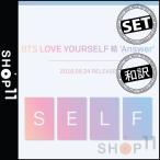 【4種SET】【全曲和訳】BTS LOVE YOURSELF 承 HER 5TH MINI ALBUM 防弾少年団 5集 ミニ アルバム【先着ポスター】【抽選EVENT】
