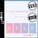 【VER選択 メンバー選択 全曲和訳】BTS LOVE YOURSELF 結 ANSWER 防弾少年団【先着ポスター レビューで生写真5枚 チャート反映店】