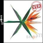 EXO 4集 - THE WAR  韓国語版   ランダムバージョン