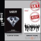 輸入盤 EXO   5TH REPACKAGE ALBUM   LOVE SHOT CD